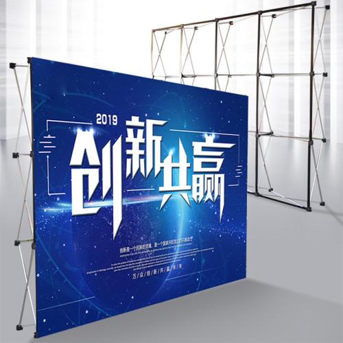 display pop up square