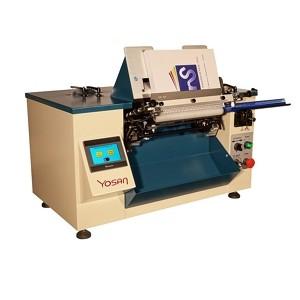 insertadora encuadernadora electrica yosan y-128